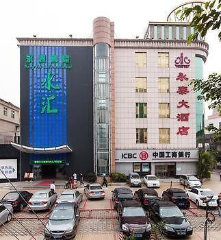 guangzhou připojit profil připojení